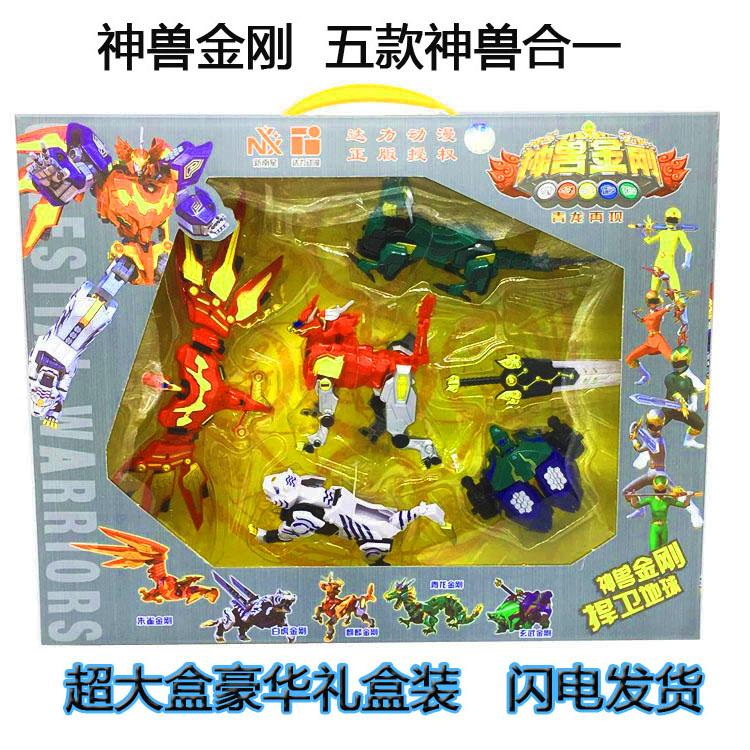 儿童神兽金刚3-4合体五合一玩具变形机器人白虎朱雀金刚3-6-9男孩