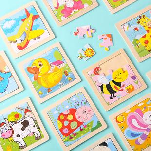 儿童木质拼图宝宝早教1益智2动脑3男孩4女孩5岁24片幼儿积木玩具图片