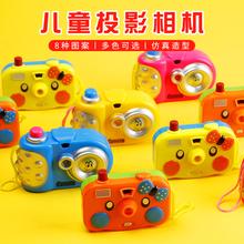 儿童投影相机玩具仿真80后经典怀旧玩具创意男孩女孩宝宝早教益智