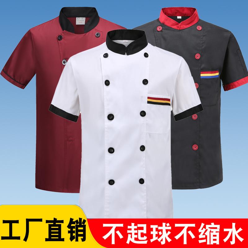 夏季厨师工作服轻薄食堂制服餐饮店新款餐饮酒店男短袖可绣字加厚