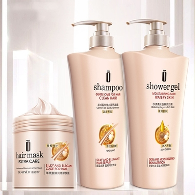 Dimai poetry three-piece wash and care three-piece cashmere cream soft shampoo long-lasting fragrance shower gel nourishing and repairing hair mask
