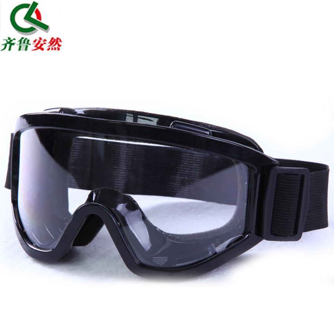 Qilu Enran противоударный пылезащитный и защищенный от песка глаз зеркало Защита глаз зеркало Губчатый уплотнительный глаз накладка на открытом воздухе