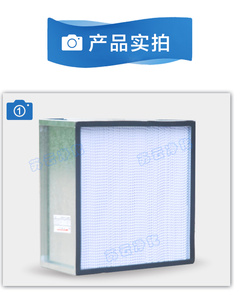 [u[3889226796]空气净化器]净化高效净化器器工业ffu风机过滤单月销量0件仅售202元