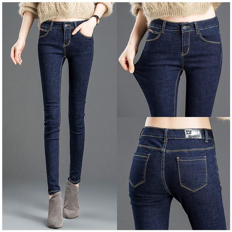 Spring / summer 2020 thin dark blue ocean jeans womens trendy high waist thin elastic Leggings 9 points