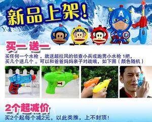 水枪玩具背包水枪儿童水枪玩具  沙滩玩具气压水枪 儿童玩具