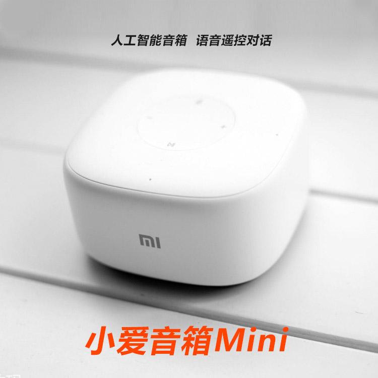 Xiaomi/小米 小爱音箱mini小爱同学智能无线迷你小AI音响智能音箱