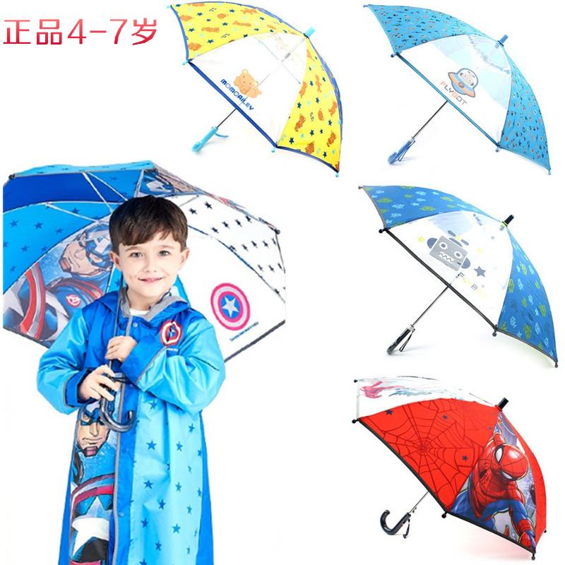 韩国进口winghouse正品儿童安长柄全雨伞中大童幼儿园遮阳伞雨具