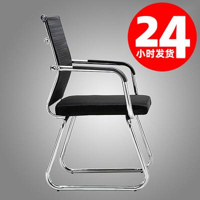 办公椅舒适久坐会议室椅学生宿舍弓形网麻将椅子电脑椅家用靠背凳