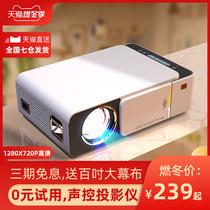 投影机小型无屏电视wifi手机投影仪迷你微型家用高清无线W7光影