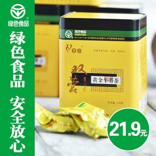 山东双营黄金牛蒡茶正品包邮罐装
