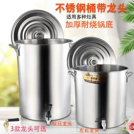 不锈钢桶水桶带龙头商用圆桶304带盖加厚带水嘴凉茶桶食品级包邮