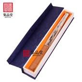 18新款10寸扇盒蓝色盒可装10寸手绘扇大男扇中国元素民族风特色礼