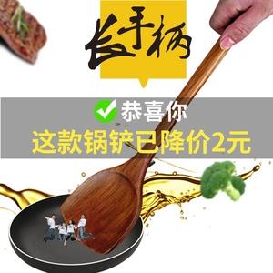 木铲子不粘锅专用长柄防烫炒菜木质无漆耐高温平底家用实木头锅铲