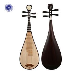 89木1北京花梨演奏2琵琶89128912琵琶3乐器高档木轴相星海专业