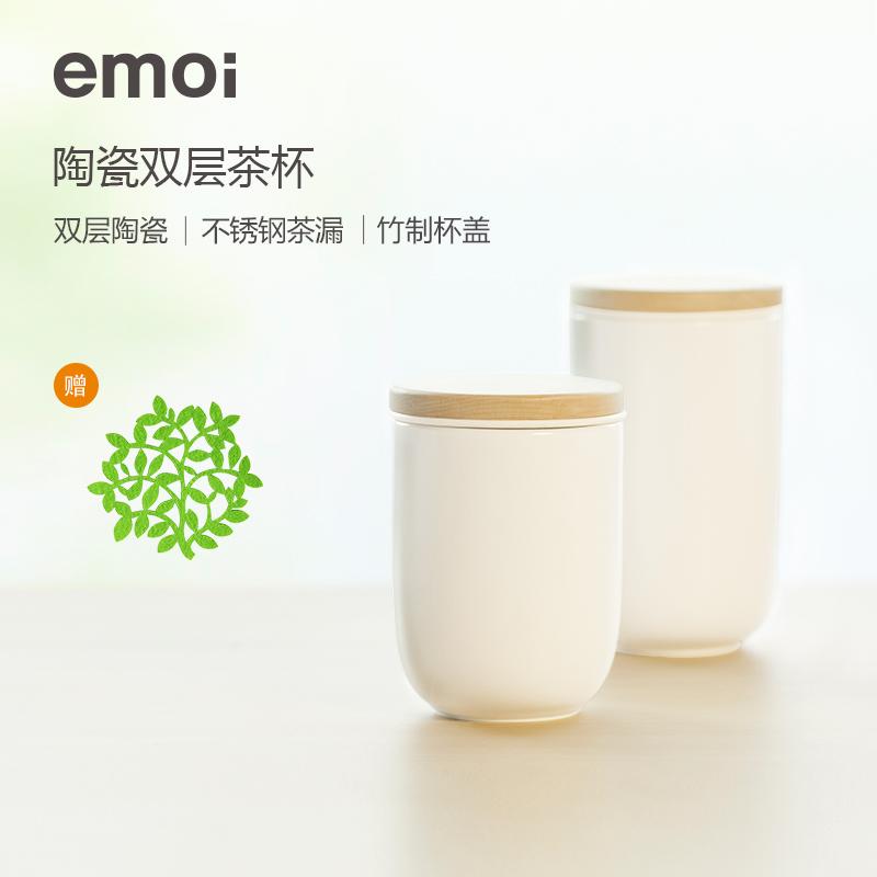 emoi基本生活杯子陶瓷双层茶杯茶壶一体单人隔热办公室无手柄水杯