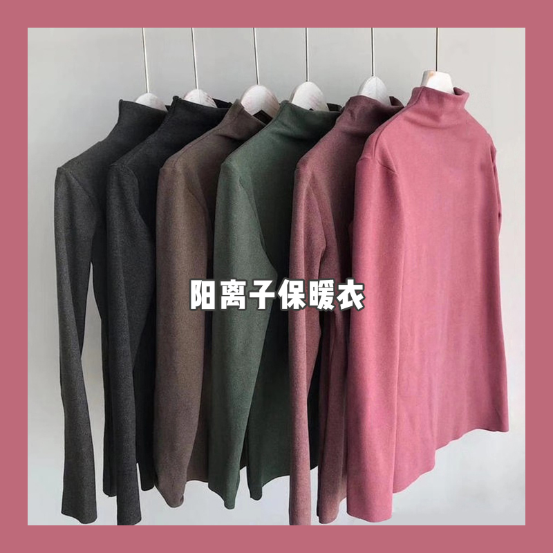 Plush cationic warm clothing womens new half high collar de Plush elastic knitting bottoming sweater heats up in autumn and winter 2019
