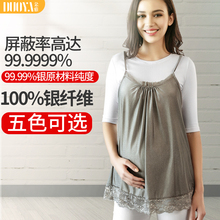Radiation protection suit maternity dress genuine radiation clothes female sling large size wearing apron pregnant office workers four seasons