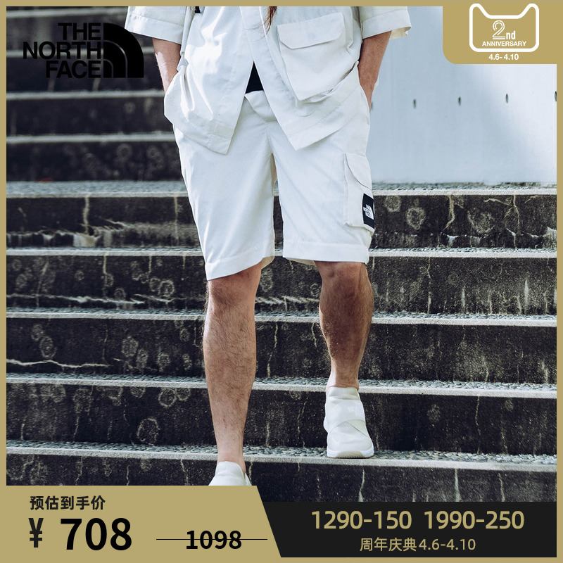 TheNorthFaceUE北面URBAN JINBEI SHORT夏季男贴袋短裤上新|3VN8