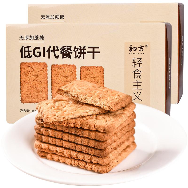 初吉低GI代餐饼干0无糖精卡脂肪热量健身魔芋压缩全麦饼干零食品券后69.90元