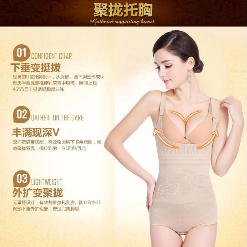 Autumn and winter Jumpsuit pant waist pants light weight chest suspender warm clothes girl shoulder belt seamless one-piece body shaping underwear