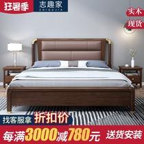 新中式实木床主卧双人床1.8米1.5现代简约卧室家具胡桃木软包婚床