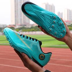 官网恩施耐克专业钉鞋男女鸳鸯田径短跑体考四项学生中考跑步跳远