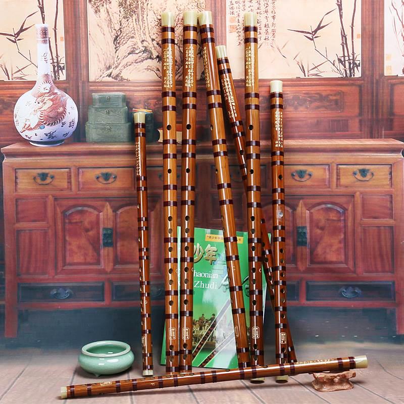 笛乡 笛子乐器 初学成人学生零基础入门苦竹笛 精制儿童入门乐器