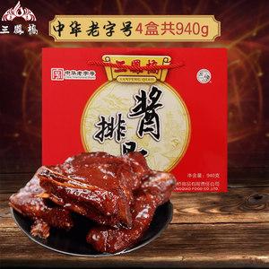 新货江苏无锡特产三凤桥酱排骨年货礼盒卤肉零食食品中华老字号