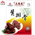 新货无锡特产中华老字号三凤桥酱排骨300g卤味年货零食肉类