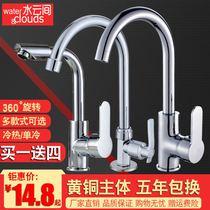 厨房洗菜盆冷热水龙头全铜体单冷304不锈钢水槽洗衣池面盆水龙头
