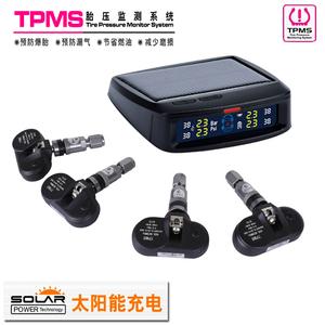 汽车胎压监测器无线内置胎压监测器