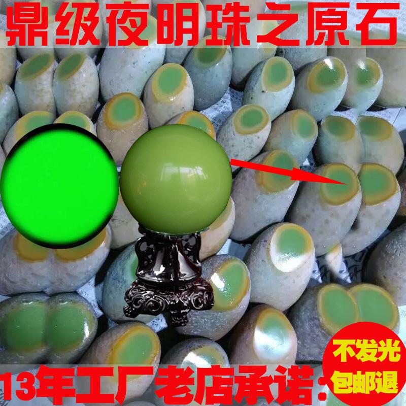 Сувенирные камни Артикул 534251791098