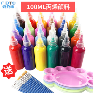 批发丙烯颜料100ML毫升24色 石膏 流体画儿童diy涂鸦手绘材料墙绘