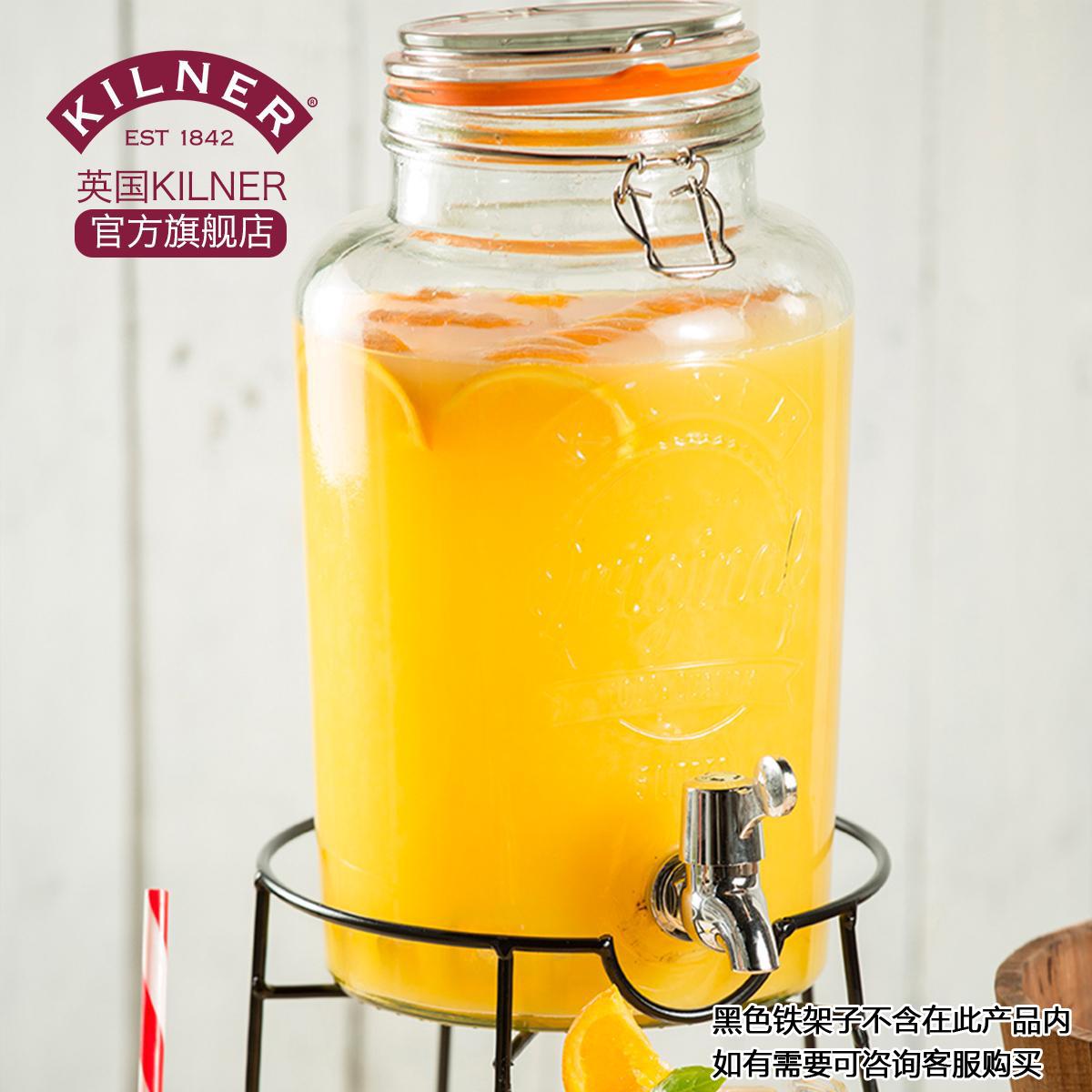英国Kilner泡酒罐玻璃罐酿酒器带龙头家用果汁饮料罐药酒密封罐
