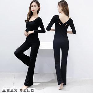 舞蹈练功服礼仪套装形体训练女上衣黑色跳舞衣中国民族古典舞服装