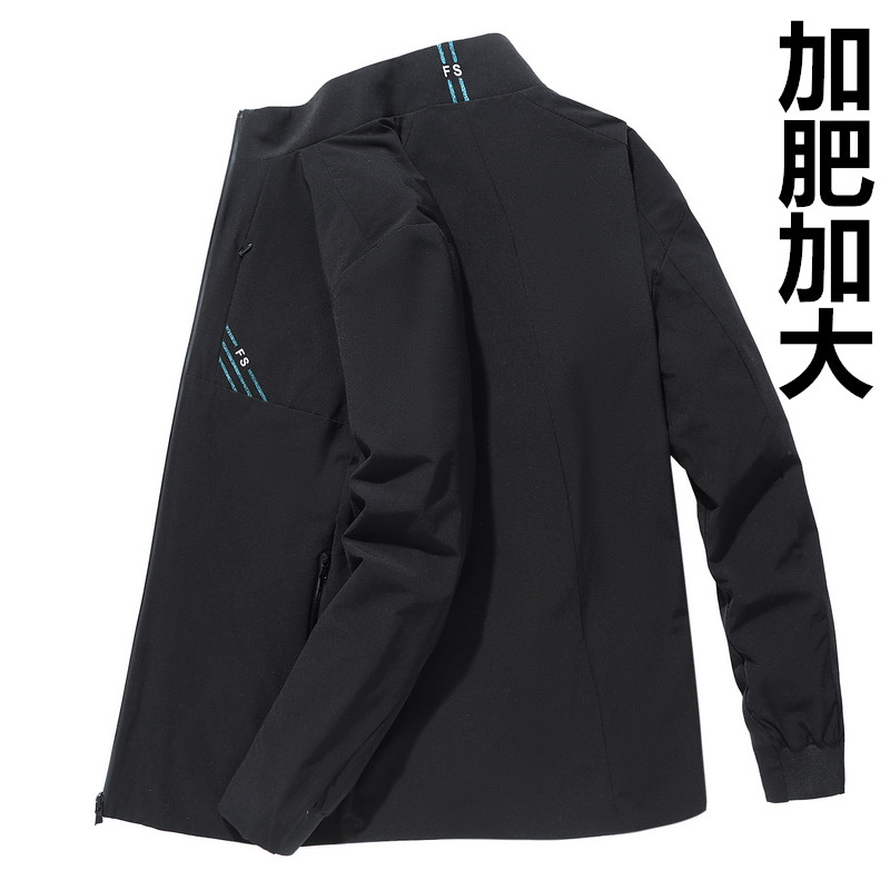 Yian spring and autumn extra large mens jacket