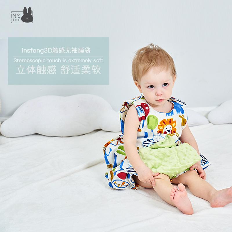 insfeng豆豆触感婴儿睡袋春秋 儿童护肚子睡袋分腿宝宝防踢被四季