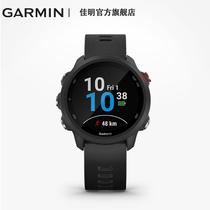 Garmin佳明Forerunner245运动游泳跑步心率健身音乐GPS功能手表