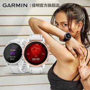 garmin fenix6s / 6s pro血氧女手表