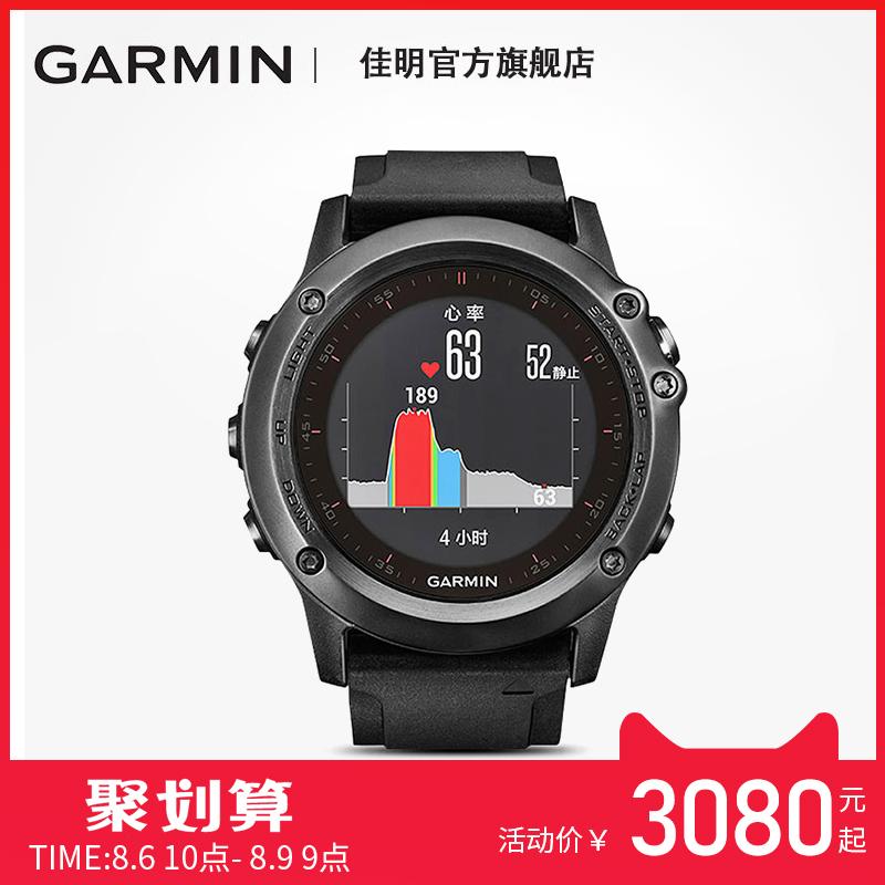 Garmin佳明fenix3 HR�w耐�r3 HR�y心率GPS登山跑步�敉舛喙δ苁直�