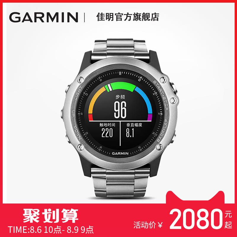 Garmin佳明fenix3�w耐�r3 GPS跑步�T行登山游泳�敉舛喙δ苁直�