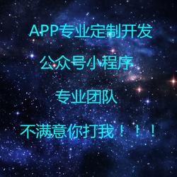 【养殖合成游戏】养殖类游戏开发合成类app开发类似全民养龙