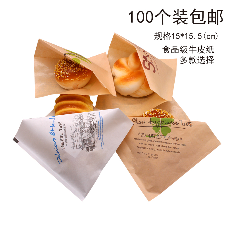 Disposable food oil proof triangle bag hamburger grab cake bag sandwich kraft paper bag 100