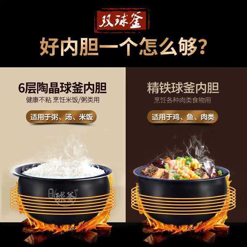京东购物商城厨房电器苏泊尔电压力锅家用智能5L高压饭煲6升