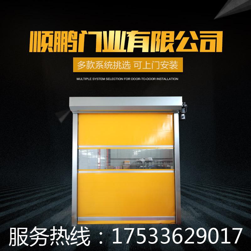 快速PVC卷帘门自动升降门定做无尘车间工业电动感应门堆积卷闸门