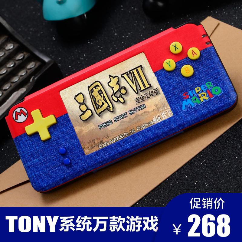 司徒tony刷机retro game小龙王掌机11-28新券