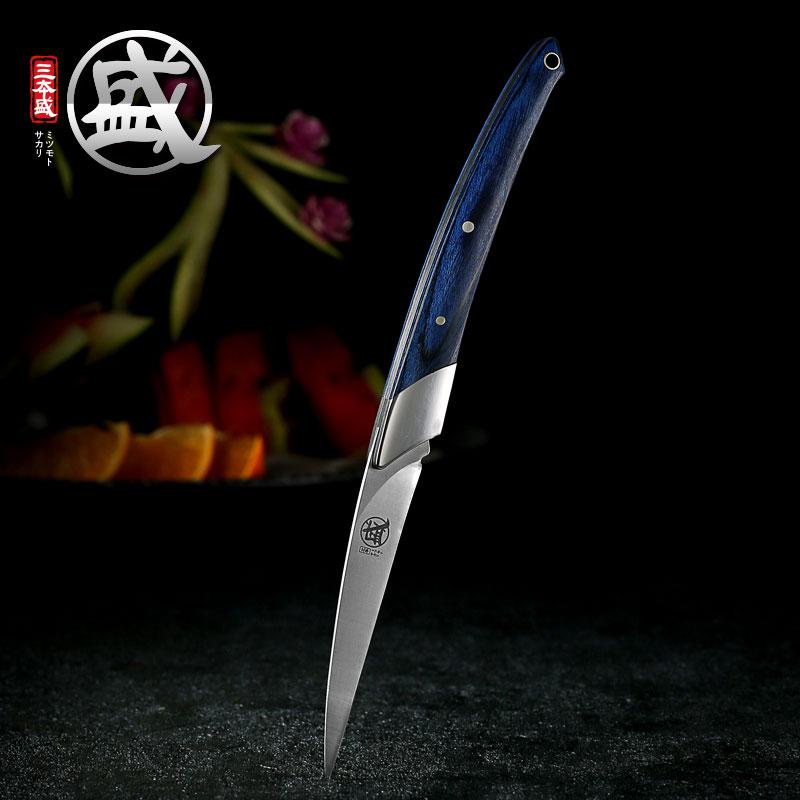 Наборы ножей Артикул 586329682839