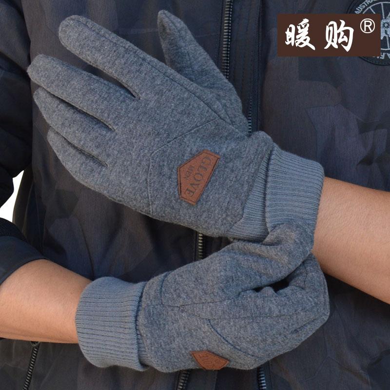 手套男罗口加绒男士手套秋冬保暖触摸屏冬季棉厚男式骑车大码御寒