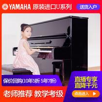损耗小年限近5SRSR5APOLLO阿波罗日本原装二手钢琴