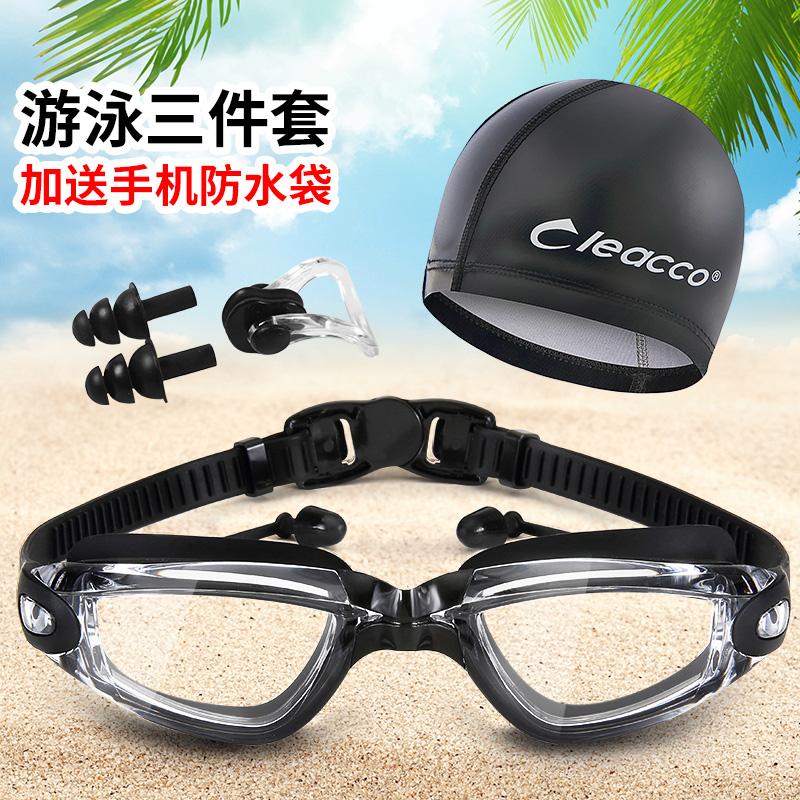 Детские очки для плавания / Зажимы для носа / Наушники-вкладыши Артикул 568514570226